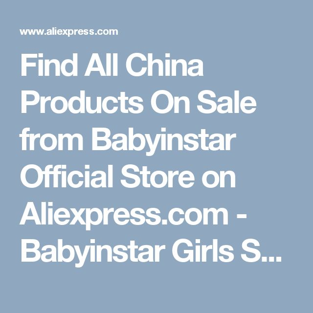 209 best buy images on pinterest alibaba group baby