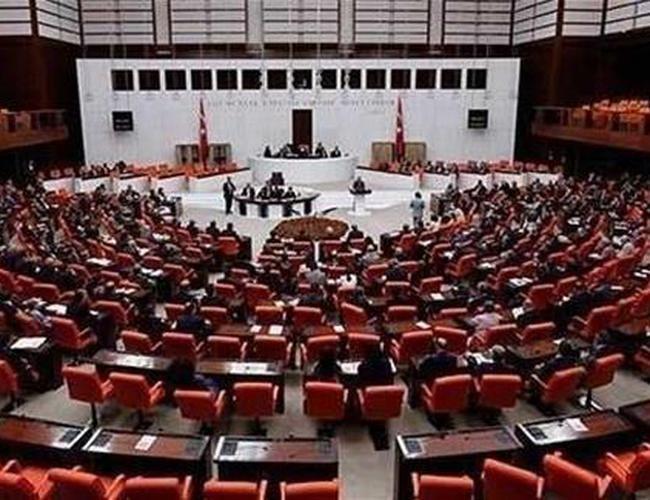 Gov't harmonizes six more laws in preparation for presidential system