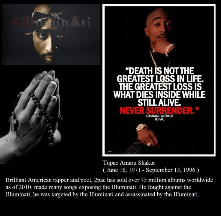 the killing of tupac shakur book pdf