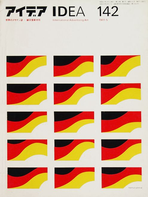 Helmut Schmid, cover design for IDEA, #142, 1977