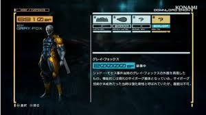 Image result for metal gear rising cyborg ninja