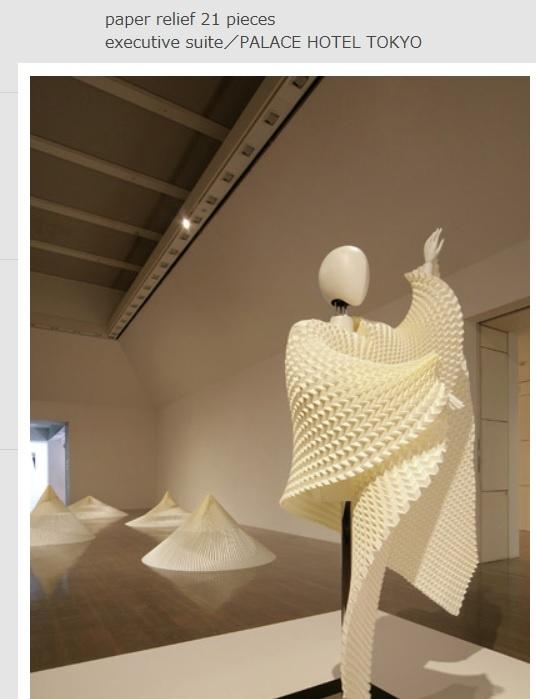 Made by Yoko Nishimura - paper folding in high class.