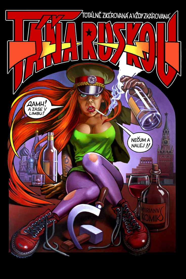 TANA RUSKOV-cover