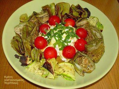 Σαλάτα ψητών λαχανικών – Κρήτη: Γαστρονομικός Περίπλους