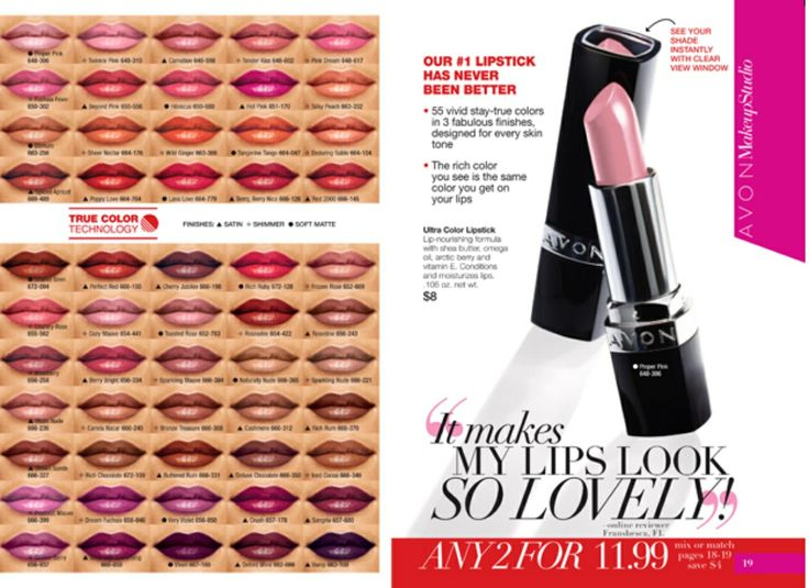valentine day colors code 2015