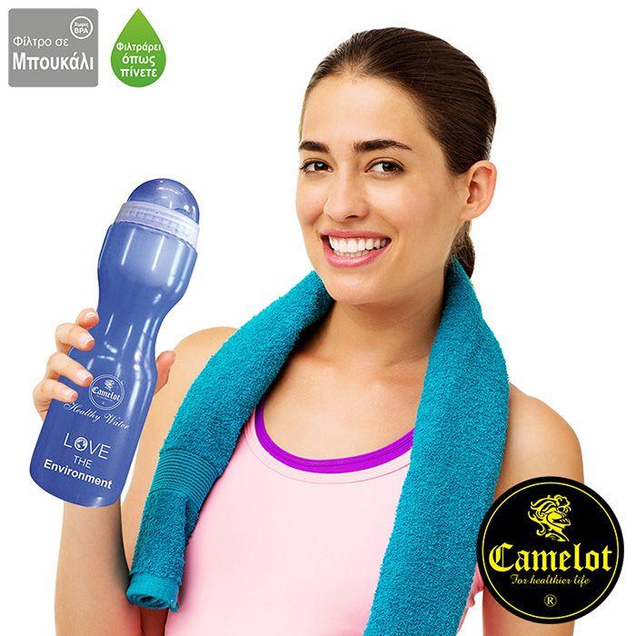 Το μπουκάλι Camelot με ειδικό φίλτρο Composite και με πόρους 0,2 micron εξαλείφει την ανάγκη μεταφοράς ή εύρεσης ασφαλούς νερού, όταν κάνετε κάποιο σπορ, πεζοπορία, κωπηλασία, ψάρεμα, κολύμβηση, στο γυμναστήριο, στην εργασία, στην κατασκήνωση, στο ταξίδι, στο κυνήγι, ή οποιαδήποτε στιγμή χρειάζεστε να πιείτε καθαρό νερό.