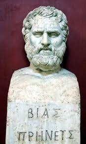 BIAS PRIENE http://athensflyers.gr/