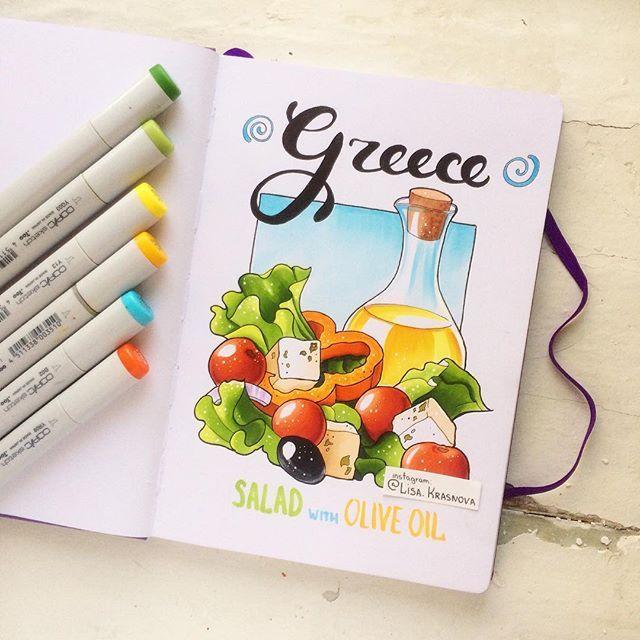6/8 theme of my drawing challenge- Greece and olive oil.  Говорят, в Греции оливковое масло добавляют почти в каждое блюдо. Так ли это? Выясним, благодаря новой теме нашего скетч марафона :) До понедельника рисуем греческое блюдо, в состав которого входит оливковое масло. И не забываем хэштэг - #lk_sketchflashmob