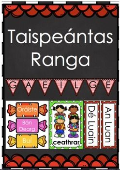 Pstaeir & luascrta don chinne na Gaeilge. Dathanna, na huimhreacha pearsanta & laethanta na seachtaine. Rogha dathanna do na huimhreacha pearsanta.Posters & flashcards for your Irish Display. Colours, personal numbers & days of the week.