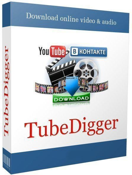 tubedigger-5-5-2