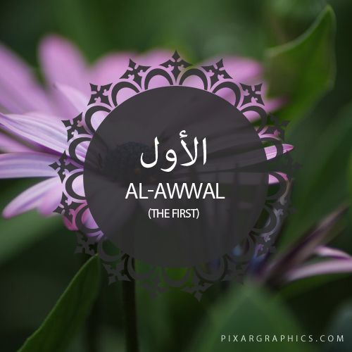 Al-Awwal,The First,Islam,Muslim,99 Names