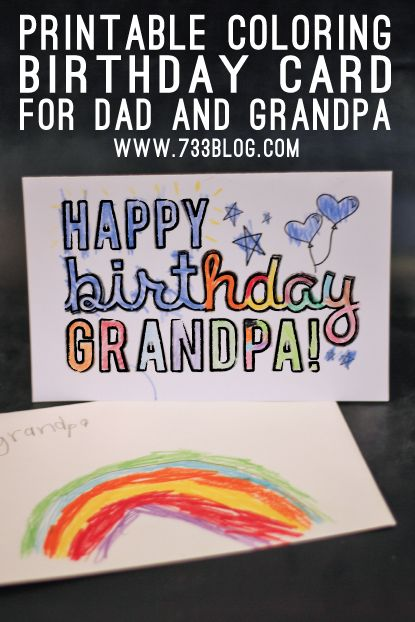 DADGRANDPA Printable Coloring Birthday Cards Dads Free