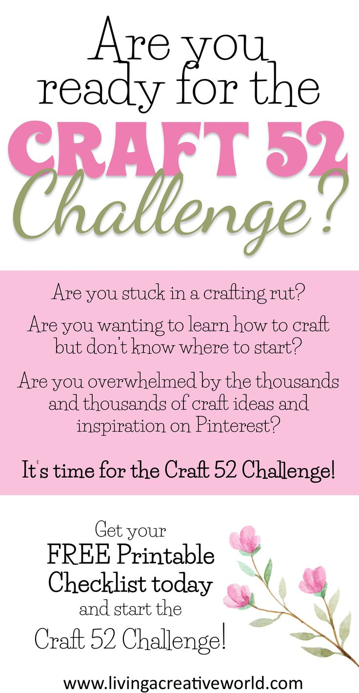 Are your Pinterest Boards like mine? Hundreds (even thousands) of craft ideas that are overwhelming you when it comes to project time? It's time for the Craft 52 Challenge! Get your free printable download today! #craft52challenge