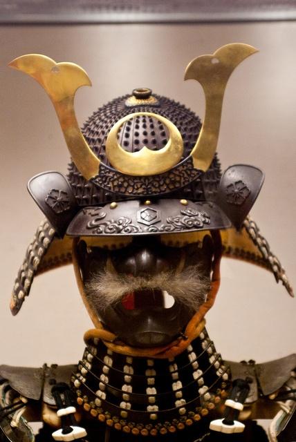 Samurai 17th century helmet (kabuto), Edo period, Japan.