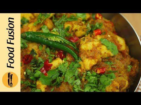 Chicken Balti Recipe By Food Fusion Youtube Recipes Chicken