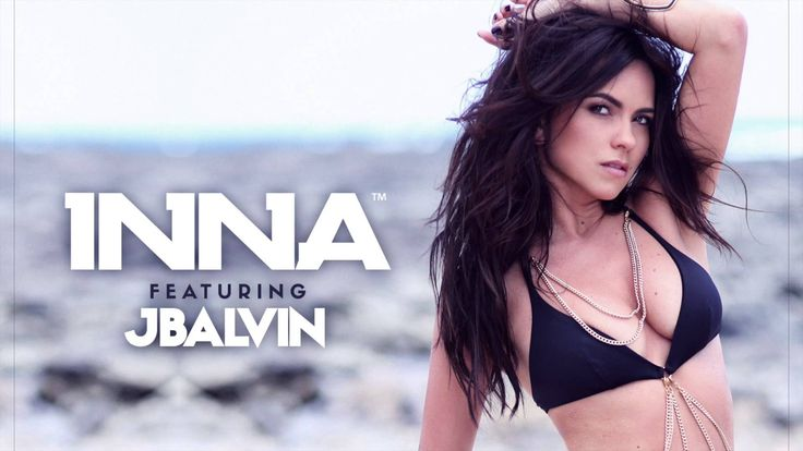INNA feat. J Balvin - Cola Song [Extended Version]