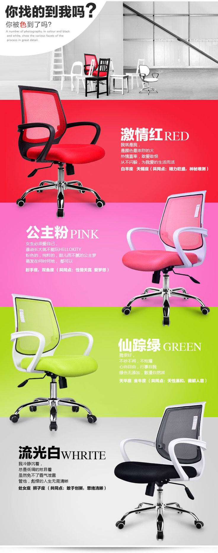 Pink All Mesh Office Chair/modern Computer Chair/office Chairs Cheap / Pink  Office