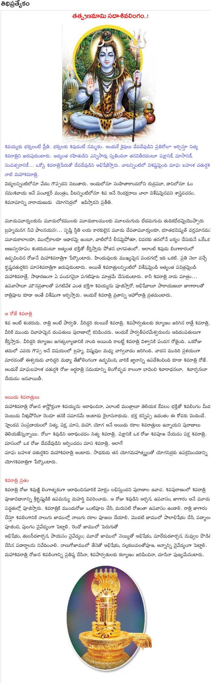 Pin by shrik anth on telugu Telugu