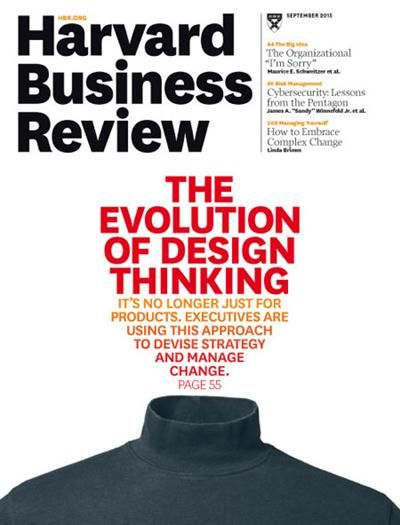 Harvard Business Review - Все для студента