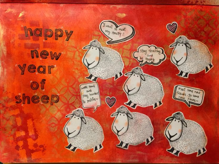 Happy new year of sheep~