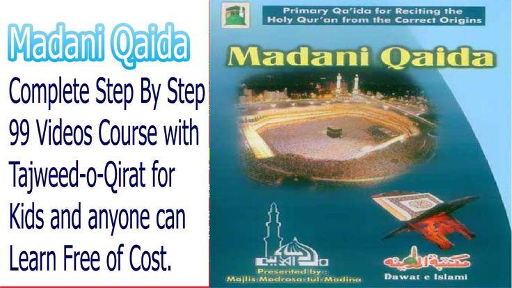 Madani Qaida Lesson 6-P-3-3 Huroof e Murakkabat(Compounds latters)
