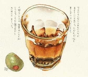 275.jpg - イラストレーター大崎吉之の絵 | LOVELOG Yoshiyuki