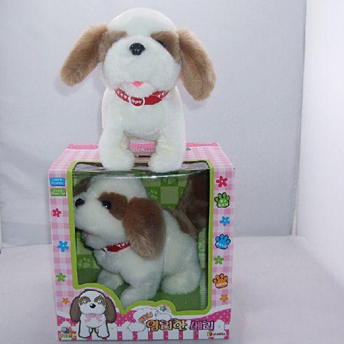Electronics Barking Stuffed Walking Dog Puppy Kids Toyat EVToys.com