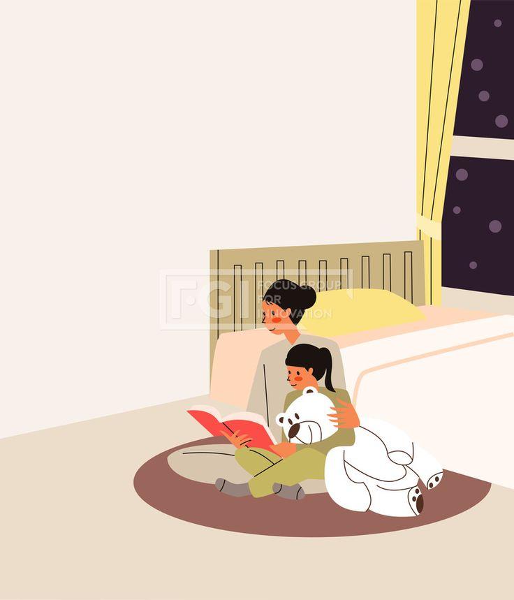 SILL247, 프리진, 일러스트, 사람, 생활, 독서, 라이프, 벡터, 에프지아이, 캐릭터, 전신, 모던, 모던한, 심플한, 심플, 가을, 독서의계절, 계절, 취미, 풍경, 책, 읽고있는, 공부, 여유, 취미생활, 여유있는, 미소, 행복, 2인, 가족, 모녀, 어린이, 여자어린이, 엄마, 침대, 방, 집, 잠, 수면, 잠옷, 이불, 베게, 밤, 야간, 밤하늘, 창문, 커튼, 앉아있는, 육아, 교육, 인형, 곰인형, illust, illustration #유토이미지 #프리진 #utoimage #freegine 20080883