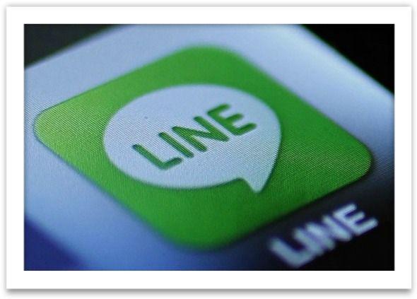 Line y sus 200 millones de usuarios [24.07.13]  La compañía coreana de #mensajería instantánea acaba de anunciar en su blog que ha alcanzado la cifra de 200 millones de usuarios. ¿A qué se debe ese #éxito?  Puedes leer la entrada en http://socialmedialapalma.es/line-y-sus-200-millones-de-usuarios/