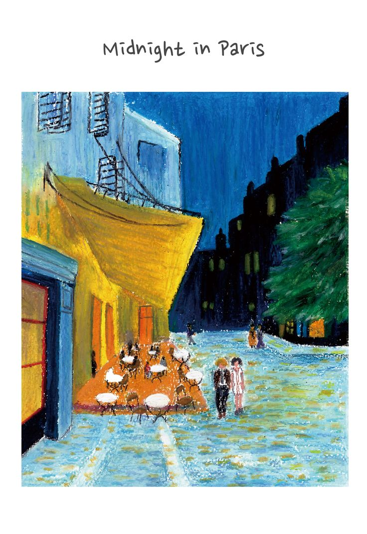 Excited to share the latest addition to my #etsy shop: Midnight in Paris Poster, Movie Poster, Movie, Movie Artwork, Movie illustration, Movie prints, Film poster,film, Van gogh,A3 11x16inches