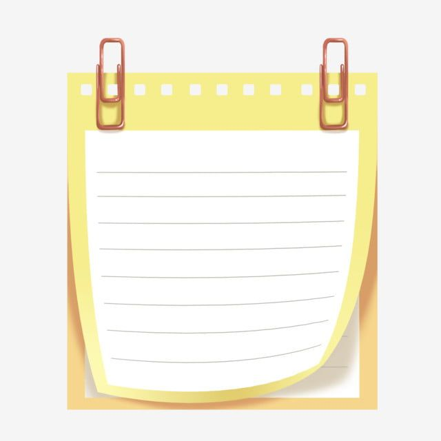 Beige Note Illustration Paper Products Sticky Notes Yellow Notes Png Transparent Clipart Image And Psd File For Free Download Sticky Notes Balloon Words Art And Design Education