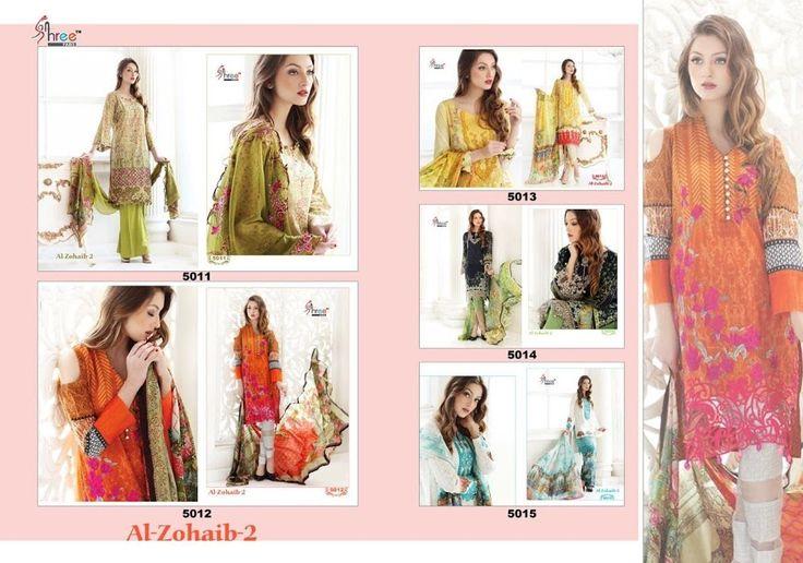 We are Launching a New #ShreeFab Brand #RangRasiya #Pakistani #Festival #Wedding #Mehndi #PartyWear #ShalwarSuit #Suit #SalwarKameez #online #buy best rate here only.(Cat :- mb-rangrasiya)