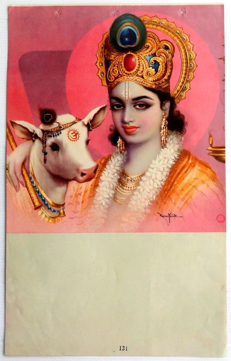 "India 1950s Hindu calendar trade sample Krishna & Cow 10.5"" x 17"" picclick.com"