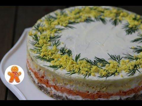 Салат Мимоза по Маминому Рецепту ✧ Творческий Конкурс от Luminarc - YouTube