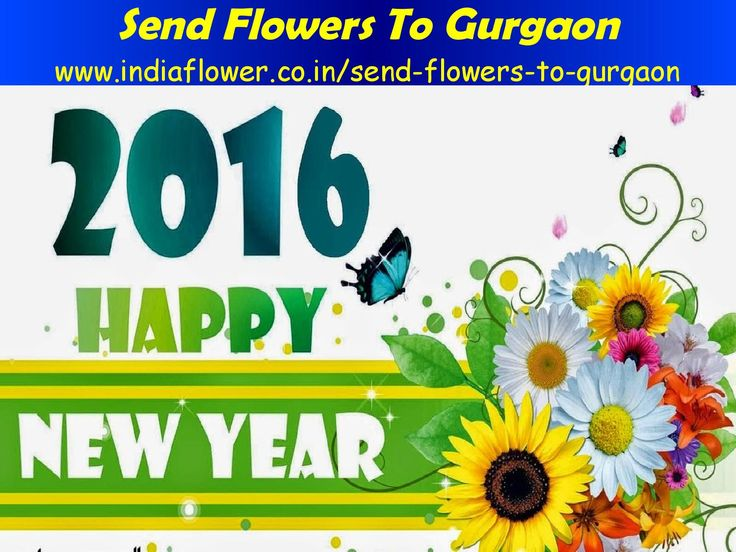 Gurgaon online florist  We are 24x7 hours available for send flowers to Gurgaon and all over the india in all events and occassions. We are the best Gurgaon online florist in the world http://www.indiaflower.co.in/send-flowers-to-gurgaon
