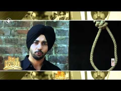 Download free Latest Punjabi Videos Khudkushiaan Gurvinder Brar Video Song.Music  Composed By Laddi Gill. Lyrics From Gurvinder Brar's Book.