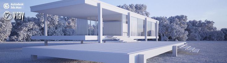 HDRI lighting with 3ds max and vray
