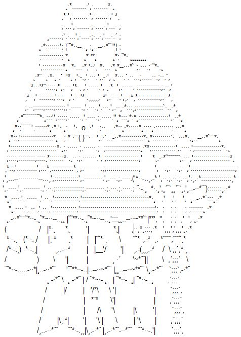 One Line Ascii Art Confused : Ideas about line ascii art on pinterest