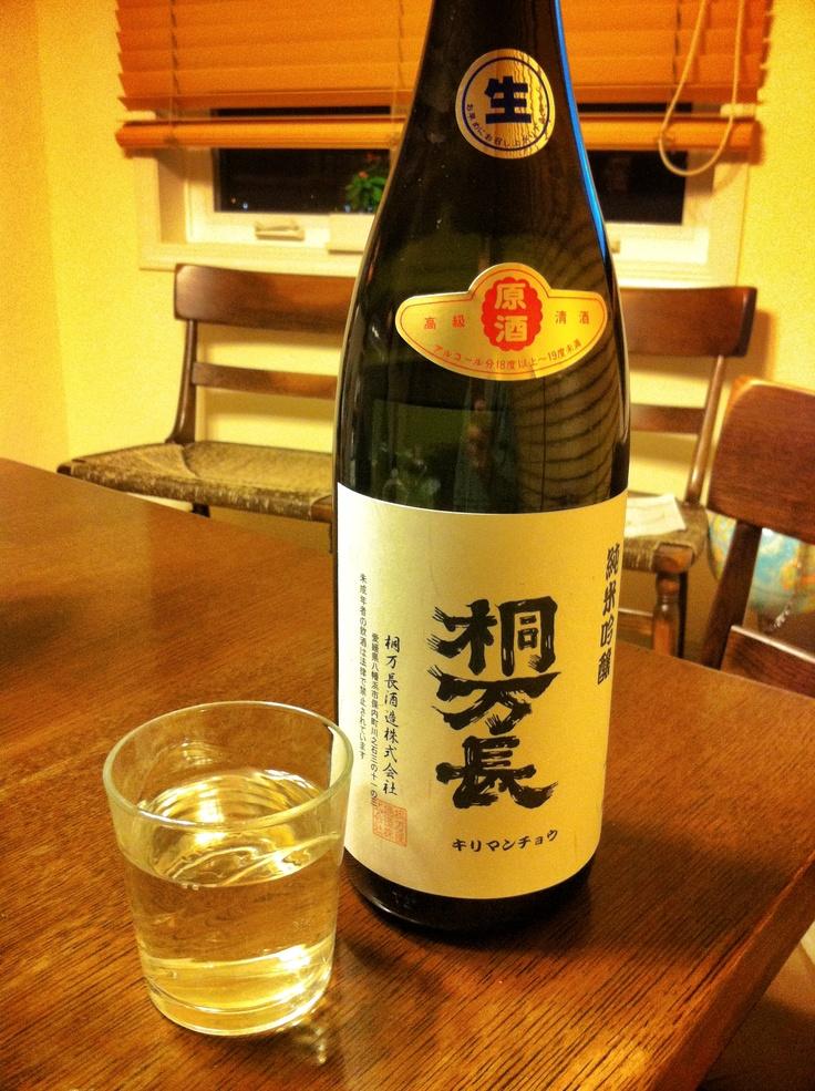 A small glass of Kirimancho namagenshu, fresh from the brewery at Yawatahama.