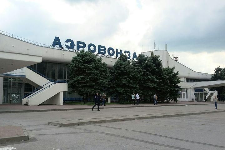 В аэропорту Ростова-на-Дону сотрудники полиции брали взятки с пассажиров - Комсомольская правда