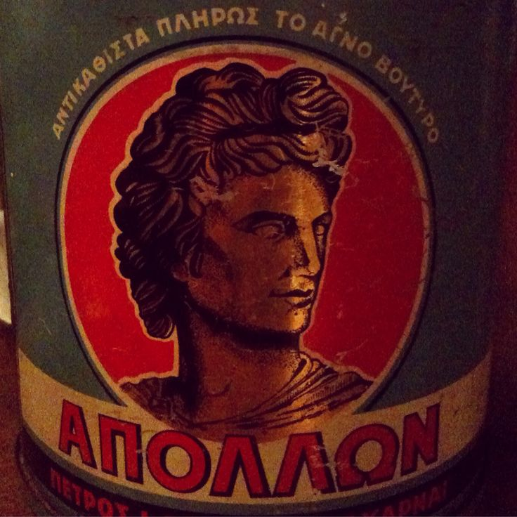 Packaging, old greece, athens, apoolo, god, vintage