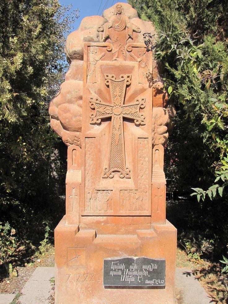 https://flic.kr/p/pTmm91 | Cross Stone in Gyumri city,Armenia