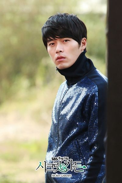 Hyun Bin!!!! I miss the days i watched secret garden!