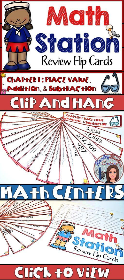 GO Math Chapter 1  4th Grade Flip Card Review Game. Great for your math center, small groups, and early finishers!