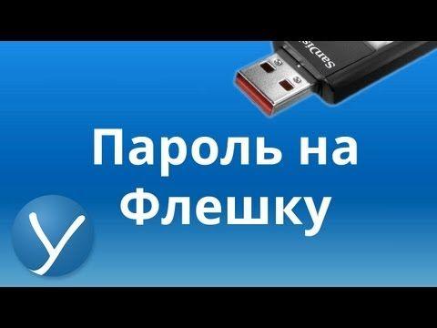 Бесплатный Анонимайзер для входа ВКонтакте, Одноклассники и др.. - YouTube