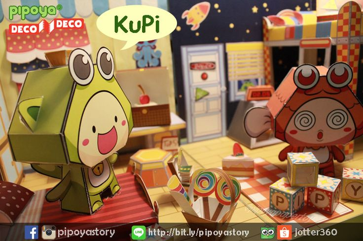 Cute and sweet room for KuPi. Filled with candy, cakes and toy box. Papertoy PiPoYa cute Gift and craft
