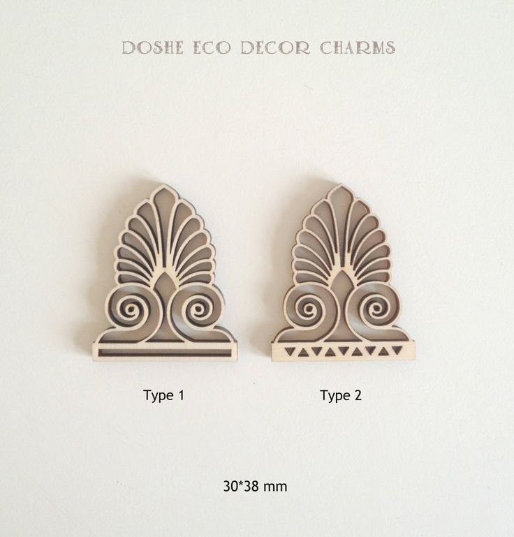 Amazing Laser cut wood ornamental details / Wood shapes / Best selling items / Popular / Wood laser cuts / Laser cut wood / Wood ornaments by DosheEcoDecorCharms on Etsy