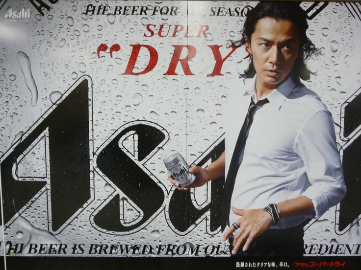 Have you follow Fukuyama Masaharu's career?  Apparently most Japanese women's heart is wrap around his ever move...  count me in.