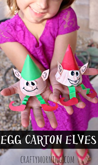 Egg Carton Elves Craft #Recycle #Christmas craft for kids | CraftyMorning.com