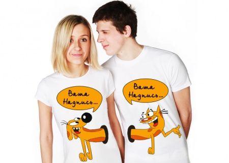Парные футболки Котопёс - фото